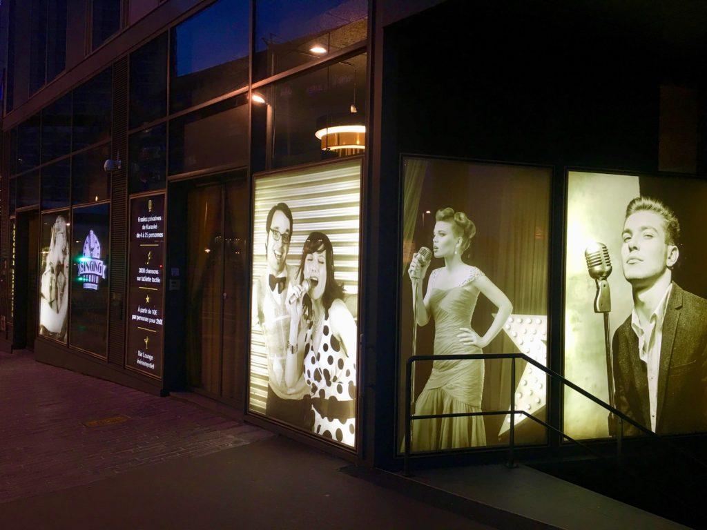 facade - Singing Studio - Lille